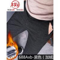 冬季裤子男韩版潮流修身加绒休闲裤男士商务直筒小脚西装裤外穿厚