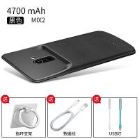 小米MIX2S背夹电池MIX2手机专用6x充电宝小米6便携式超薄手机壳小米8青春版无线8