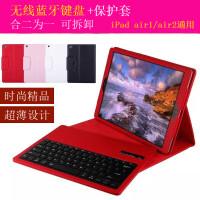 2017新ipad5保护套Air1键盘A1822苹果5代爱派平板电脑ip外壳a1474 ipad56通用 键盘+白色保