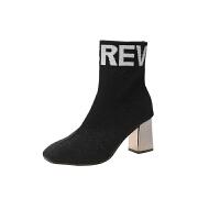 短靴女春秋单靴2019新款ins网红百搭瘦瘦靴针织弹力袜子靴女粗跟