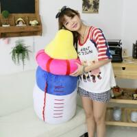 奶瓶抱枕可爱毛绒玩具大号创意布娃娃玩偶公仔生日礼物女生