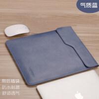苹果笔记本macbook pro电脑包13.3寸air13女12保护套15mac内胆包