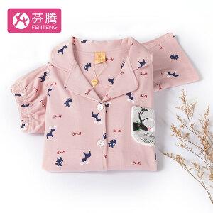 芬腾 睡衣亲子装纯棉18年秋季新款休闲长袖开衫卡通印花童装家居服套装女 粉色