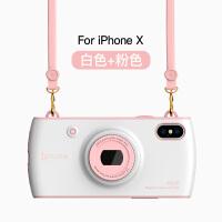 iPhone Xs Max手机壳苹果X新款iPhoneXS带挂绳挂脖iPhoneX相机个性创意XsM