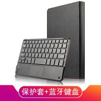 20190710102600453荣耀Waterplay防水影音平板保护套键盘 8.0英寸HDL-W09电脑无线键盘皮