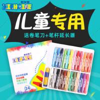 谢海阁彩画笔36色48色24色蜡笔儿童绘画涂鸦易水洗幼儿园腊笔油画棒宝宝文具批发