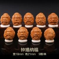 八大弥勒财神手串文玩雕刻橄榄核手工核雕男女手链