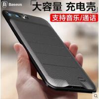 【支持礼品卡】倍思iphone7plus背夹充电宝电池8苹果7超薄便携手机壳7P移动电源