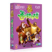 2015正版央视卡通动画10DVD熊出没春日对对碰1-52集高清光盘碟片
