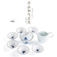 泥印 手绘家用简约陶瓷喝茶杯子组合德化白瓷办公室功夫茶具套装