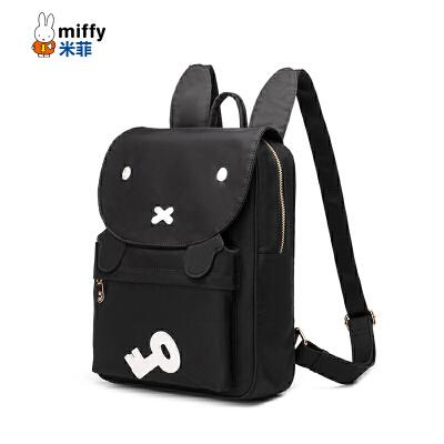 Miffy/米菲刺绣百搭学生书包可爱兔子学生背包韩版大学生书包女