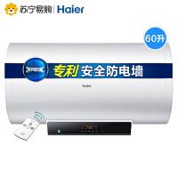 【苏宁易购】Haier/海尔 EC6002-DJ 60升海尔热水器电家用速热储水式即热