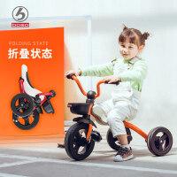boso宝仕折叠儿童三轮车脚踏车宝宝小孩自行车免充气3-6岁
