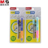 晨光优握活动铅笔 0824组合卡装优握自动铅笔0.9易握正姿自动铅笔