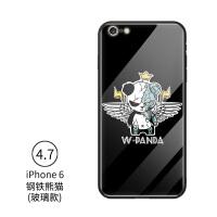 �O果6plus手�C��iPhone6s玻璃6p硅�z全包����性��意ins潮牌男款