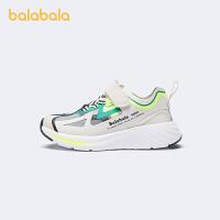 【2件4折价:108】巴拉巴拉官方童鞋儿童运动鞋男中童网鞋别致时尚夏季鞋子