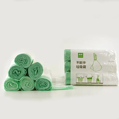 亲拆 抽绳自动收口家用垃圾袋18只*3卷加厚大容量45*50cm 手提式垃圾桶袋清洁纸篓塑料袋 干湿垃圾分类 健康环保 方便易用不脏手