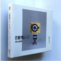 原装正版 合辑:滚石爱情故事 电视原声带(3CD) 18首滚石经典情歌 +浪漫唯美配乐