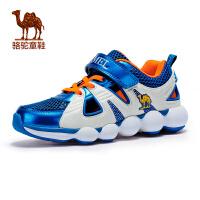 小骆驼 男童鞋透气运动鞋夏季儿童网面休闲鞋