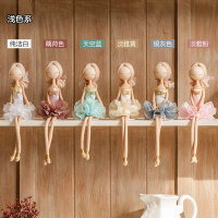 芭蕾娃娃吊脚摆件 韩式创意家居饰品 酒柜电视柜办公室桌结婚礼物