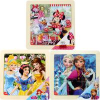 迪士尼拼图玩具 9片木制框拼经典版三合一(米妮2686+公主2688+冰雪2689)