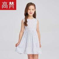 高梵2018新款儿童连衣裙 时尚条纹连衣裙公主裙女童女