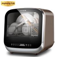 【九阳厨房电器旗舰店】九阳 X5 免安装家用台式洗碗机 全自动 智能烘干 除菌 正品