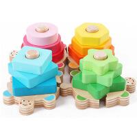 正品四柱套宝宝几何形状配对玩具 婴儿童益智力套柱积木.
