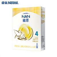 雀巢(Nestle)能恩4段 儿童奶粉400g克