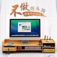 电脑增高架办公用品文件夹收纳盒桌上简易书架文件资料架多层抽屉式文具收纳置物架
