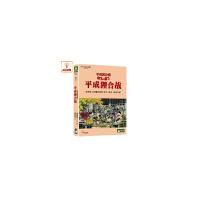 动画片 平成狸合战 DVD9 宫崎骏作品 (1994)