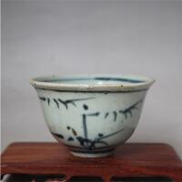 景德镇仿古瓷器 明青花竹纹茶杯 古董古玩 竹韵功夫茶具摆件收藏