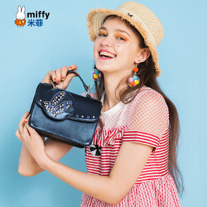 Miffy/米菲女包2017新款时尚潮流百搭镶钻斜挎包韩版单肩小方包女