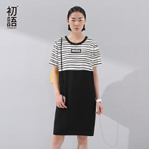 初语夏季新款 圆领条纹拼接字母印花宽松连衣裙女8622432061