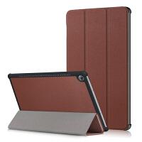 【送钢化膜+电容笔】华为M5Pro电脑保护套壳10.8英寸CMR-W19/AL19平板C 棕色【华为M5 Pro/10.