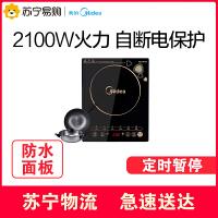 【苏宁易购】Midea/美的 C21-WK2102电磁炉特价家用触摸屏电池炉灶正品