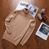 №【2019新款】冬天穿的高领毛衣男羊绒衫加厚纯色套头衫打底针织冬韩版潮