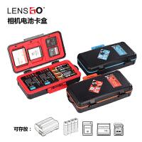 LENSGO单反相机电池盒内存卡盒SD卡CF卡包5号电池收纳盒佳能5D4尼康D850多功能保护盒6D