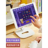 乐得ipad支架手机平板电脑通用架子儿童桌面直播网课学习俯拍支撑架懒人苹果pro支夹支座便携升降可折叠