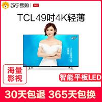【苏宁易购】TCL D49A620U 49英寸64位14核HDR真4K安卓智能网络液晶平板电视