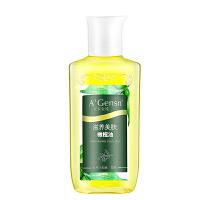 安安金纯橄榄油护肤精油全身按摩护发脸部卸妆孕妇防干裂身体安安