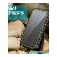 太阳能充电宝毫安 户外三防大容量50000移动电源手机通用