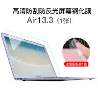 20190702155056283苹果笔记本屏幕钢化膜macbookair保护膜pro13寸13.3电脑mac贴膜15