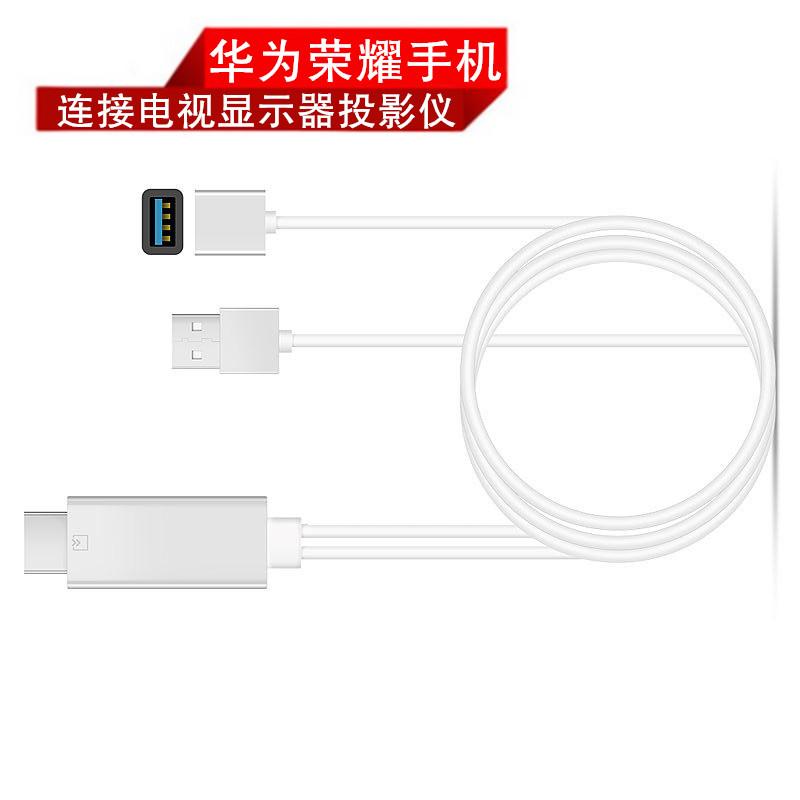 数据线HDMI转接电视华为Mate 10 Pro/9/8/7/RS手机连投影仪显示器 银色【苹果手机转接投影仪显示器电视】