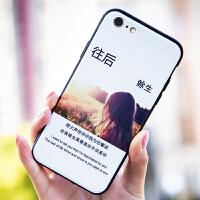 iPhone6plus手机壳5.5寸外套苹果6p防摔pg6p普拉斯pus女ip6p软6s
