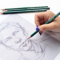 中华铅笔HB/2H3H4H5H/3B/4B5B/6B/8B/10B铅笔考试素描绘图铅笔学生写字铅笔