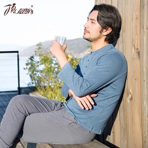 顶瓜瓜睡衣男士纯棉薄款休闲纯色简约长袖长裤家居服套装男