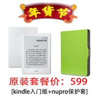 【销量可证 好评为王】全新Kindle电子书阅读器 第八代 (入门版) 商品包装内只含有数据线