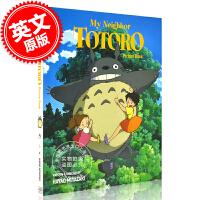�F� ��� �L本故事�� �m崎�E 英文原版 My Neighbor Totoro Picture Book 精�b Haya
