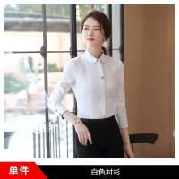 加绒衬衫女长袖秋冬季韩版修身显瘦正装职业打底保暖时尚通勤衬衣 白色 单件衬衫(薄款) 5X